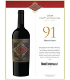 2015 Cigar Zin Sell Sheet - 91pts