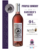 Purple Cowboy Rose Review Sheet